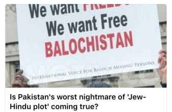 balochistan-israel-jewish-hindu-pakistan-modi/story/1/12826.html